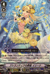 Diva of Atlantea, Iryna V-EB05/007 LIR