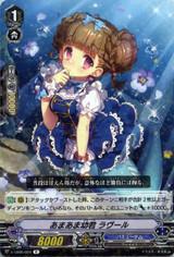 Sweet Sweet Little Girl, Laveur V-EB05/024 R