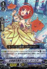 Officious Luscious! Toria V-EB05/026 R