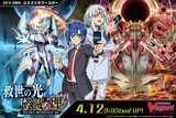 【Royal Paladin X4 Set】V Extra Booster 06 Light of Salvation, Logic of Destruction VR RRR RR R C Complete Set