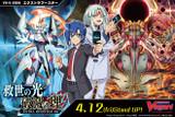【Kagero X4 Set】V Extra Booster 06 Light of Salvation, Logic of Destruction VR RRR RR R C Complete Set