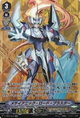 Messianic Lord Blaster V-EB06/SV01 SVR