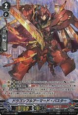 Dragon Full-armored Buster V-EB06/OR02 OR
