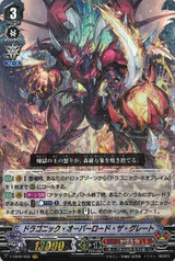 Dragonic Overlord the Great V-EB06/002 VR