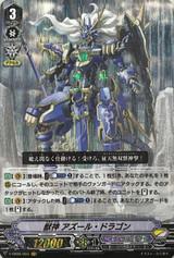 Beast Deity, Azure Dragon V-EB06/003 VR