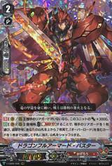 Dragon Full-armored Buster V-EB06/006 RRR