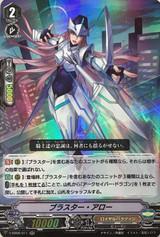 Blaster Arrow V-EB06/011 RR