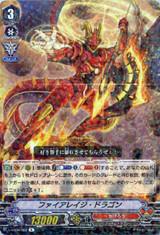 Fire Rage Dragon V-EB06/022 R