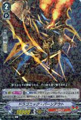 Dragonic Burnout V-EB06/023 R