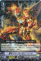 Beast Deity, Scarlet Bird V-EB06/026 R