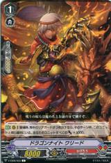 Dragon Knight, Waleed V-EB06/033 C