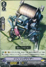 Refilling Raizer V-EB06/036 C
