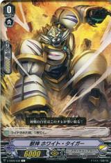 Beast Deity, White Tiger V-EB06/038 C