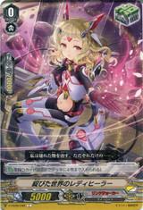 Lady Healer of the Torn World V-EB06/046 C