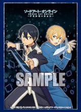 Sword Art Online Kirito&Eugeo Sleeve