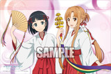 Sword Art Online Suguha&Asuna Rubber Play Mat