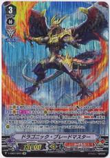 Dragonic Blademaster V-EB07/SP01 SP