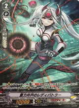 Lady Battler of the Gravity Well V-EB07/SP05 SP