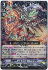 Ultra Beast Deity, Illuminal Dragon V-EB07/006 RRR