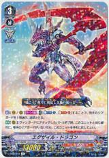 Exile Dragon V-EB07/019 R