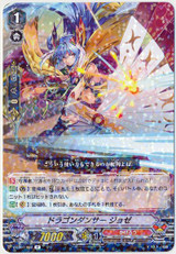 Dragon Dancer, Josie V-EB07/022 R