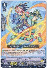 Spin Kid V-EB07/026 R