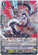 Binodal Dragon V-EB07/031 R