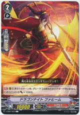 Dragon Knight, Fahim V-EB07/035 C