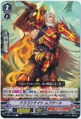 Dragon Knight, Mukhtar V-EB07/036 C