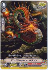 Angry Horn Dragon V-EB07/042 C