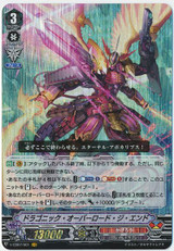 【Kagero X4 Set】V Extra Booster 07 The Heroic Evolution VR RRR RR R C Token Complete Set