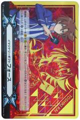 Kai Toshiki Imaginary Gift Force 2 V-GM2/0007 SCR