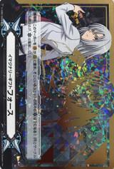 Kouji Ibuki Imaginary Gift Force 2 V-GM2/0008 SCR