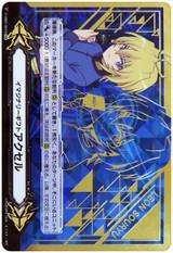Leon Soryu Imaginary Gift Accel 2 V-GM2/0016