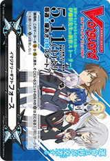 Cardfight!! Vanguard (V Series Anime - Continued) Imaginary Gift Force 2 V-GM2/0020