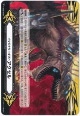 Thundering Sword Dragon, Angerblader Imaginary Gift Accel 2 V-GM2/0029