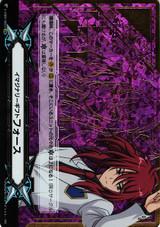 Ren Suzugamori Imaginary Gift Force 2 V-GM2/0037 SCR