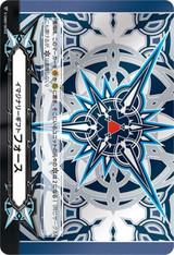 Blaster Blade Imaginary Gift Force 2 V-GM2/0043