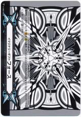 Imaginary Gift Force 2 V-GM2/0048