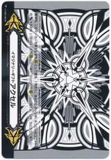 Imaginary Gift Accel 2 V-GM2/0049