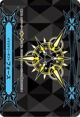 Imaginary Gift Force 2 V-GM2/0054