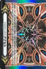 Imaginary Gift Accel 2 V-GM2/0085 IGR