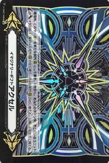 Imaginary Gift Accel 2 V-GM2/0086 IGR