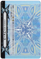 Imaginary Gift Force 2 V-GM2/0087 IGR