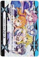Imaginary Gift Force 2 V-GM2/0088 RRR