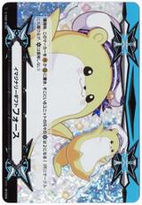 Imaginary Gift Force 2 V-GM2/0089 RRR