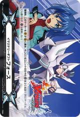Imaginary Gift Force 2 V-GM2/0091