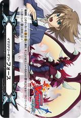 Imaginary Gift Force 2 V-GM2/0092