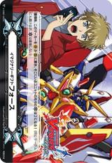 Imaginary Gift Force 2 V-GM2/0095