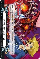 Imaginary Gift Force 2 V-GM2/0096